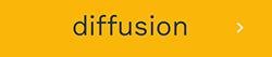 bouton_diffusion_normal